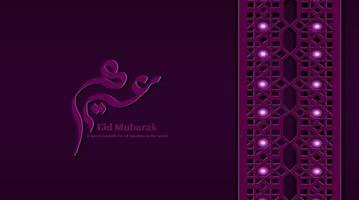 Fondo de fiesta islámica eid mubarak con caligrafía vector