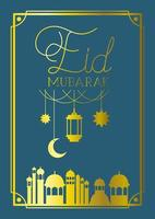 eid mubarak frame with mosque, lamps, and moon hanging vector