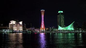 Hafen von Kobe Tower bei Hyogo in Japan video