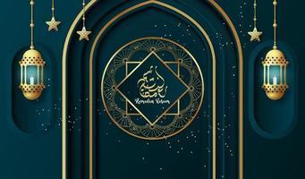 Fondo de Ramadán Kareem con linterna. tarjeta de felicitación de Ramadán o diseño de plantilla de banner vector