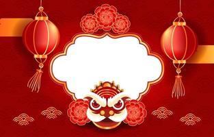 Lion Dance Under The Lanterns vector