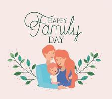 tarjeta del día de la familia con padres e hija. vector