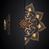 islamic decorative ornamental pattern background vector