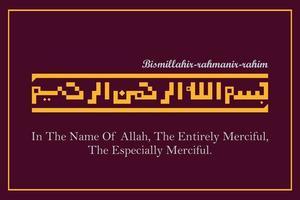 Vector Bismillah. Islamic or arabic kufic Calligraphy. Basmalah - In the name of God.