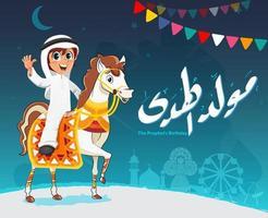 un niño caballero feliz montando un caballo celebrando el cumpleaños del profeta muhammad, celebración islámica de al mawlid al nabawi - traducción de texto, cumpleaños del profeta muhammad vector