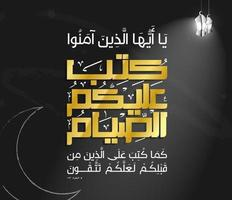 Holy Quran Fasting Ayah, Text Calligraphy vector