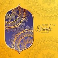 Happy Diwali card with arabesque mandala background vector