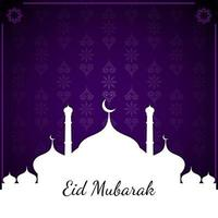 eid mubarak card with mosque pattern festival background vector