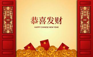 Happy Chinese new year lucky fortune with red color and golden money red envelope banner vector