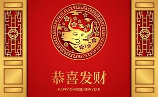 red color lucky fortune with ox zodiac animal Chinese new year banner template vector
