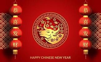 Happy Chinese new year lucky fortune with red color and lantern banner vector