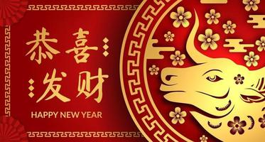 Chinese New Year of the Ox Banner vector