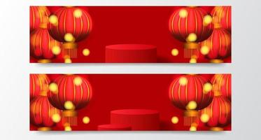 Happy Chinese new year lucky fortune with red color and lantern banners vector