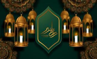 Islamic greeting card. Mosque mandala geometrical pattern illustration with 3D golden luxury fanoos lantern with ramadan kareem calligraphy vector