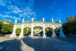 Gate at the National Palace Museum in Taipei City, Taiwan