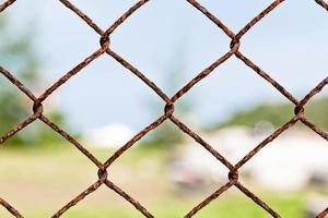 Metal chain fence close-up photo