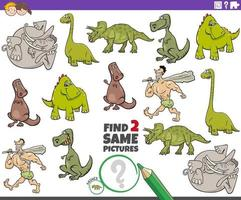 find two same prehistoric characters educational game vector
