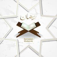 Ramadan is the month of reading the quran vector illustration