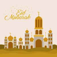 templo eid mubarak con diseño de vector de luna
