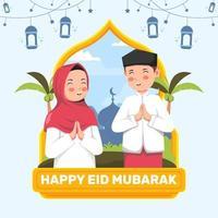 feliz diseño de eid mubarak vector
