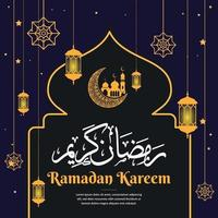 Printramadan kareem greeting background template vector