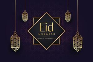plantilla de fondo de saludo eid mubarak vector