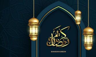 Ramadan kareem islamic background vector