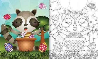 Libro para colorear para niños con temática feliz día de pascua con ilustración de personaje de un lindo mapache en el huevo de cubo vector