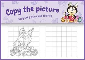 Copie la imagen del juego para niños y la página para colorear de Pascua con un lindo perro husky usando diademas de orejas de conejo abrazando huevos vector
