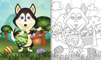 Libro para colorear para niños con temática feliz día de pascua con ilustración de personaje de un lindo perro husky sosteniendo el huevo de cubo y el huevo de pascua vector