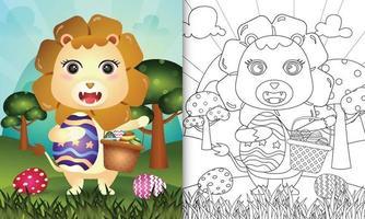 Libro para colorear para niños con temática feliz día de pascua con ilustración de personaje de un lindo león sosteniendo el huevo de cubo y el huevo de pascua vector