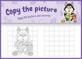 Copie la imagen del juego para niños y la página para colorear temática de pascua con un lindo perro husky sosteniendo el huevo de cubo y el huevo de pascua vector