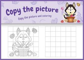 Copie la imagen del juego para niños y la página para colorear de Pascua con un lindo perro husky y un huevo de cubo vector