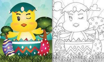 Libro para colorear para niños con temática feliz día de pascua con ilustración de personaje de un lindo pollito en el huevo vector