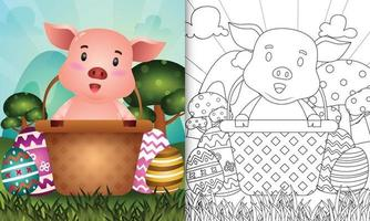 coloring book for kids themed happy easter day with character illustration of a cute pig in the bucket egg vector