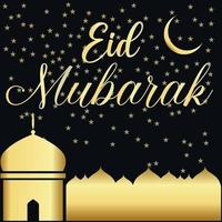 eid mubarak poster design vector