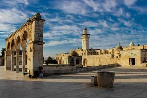 Dome of the Rock in Jerusalem photo