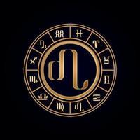Leo Luxury Twelve Zodiac Wheel vector