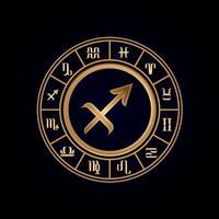 Sagittarius Luxury Twelve Zodiac Wheel vector