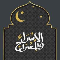 al-isra wal mi'raj significa plantilla de fondo del viaje nocturno del profeta muhammad vector