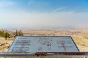 Mount Nebo, Jordan 2018--View in Mount Nebo overlooking the holy land and the dead sea