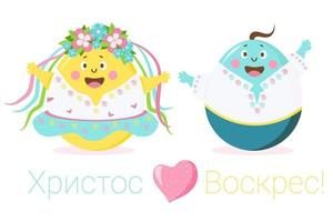 Happy easter. Cute Ukrainians Easter eggs boy and girl with face, eyes and hands in a wreath with ribbons and flowers, in traditional clothes. Postcard text in Ukrainian Christ is Risen. Vector