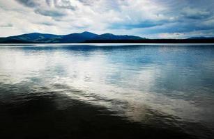 Lake and mountains photo