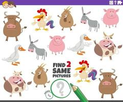 find two same farm animal characters educational task