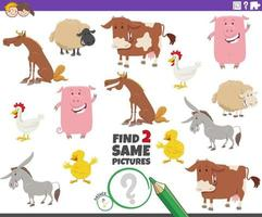 find two same farm animal characters educational game