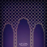 Islamic background with three golden gates. vector
