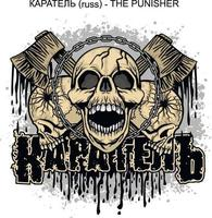 aggressive emblem with skull,grunge vintage design t shirts- russ traitor vector