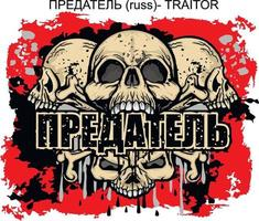 aggressive emblem with skull,grunge vintage design t shirts vector