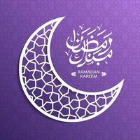 Ramadan kareem background with moon vector