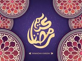 Ramadan Kareem greeting card decorated with mosaic tiles vector